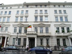 17 Princes Gate today (the Ethiopian Embassy)